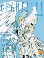 CLAMP nokiseki VOLUME 7