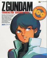 MOBILE SUIT Z GUNDAM : Character Actor Edition 1 [Reprint]