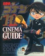 Case Closed : 10 years Cinema Guide