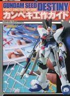 Gundam SEED DESTINY Maneuver Guide