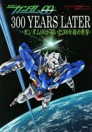Mobile Suit Gundam 00 300 YAEARS LATER - The world after 300 years painted by Gundam 00