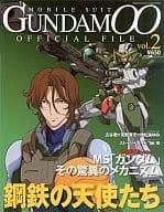 MOBILE SUIT GUNDAM 00 Official File Vol. 2