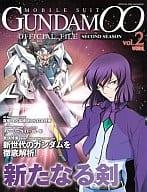 MOBILE SUIT GUNDAM 00 Second Season Official File Vol. 2