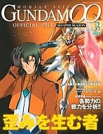MOBILE SUIT GUNDAM 00 Second Season Official File Vol. 3