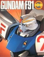 NEWTYPE100% COLLECTION18 MOBILE SUIT GUNDAM F91 [reprint]