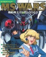 MS WARS MOBILE SUIT GUNDAM 00 83