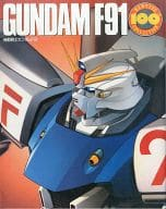 NEWTYPE100% COLLECTION 18 MOBILE SUIT GUNDAM F91