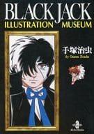 BLACK JACK ILLUSTRATION MUSEUM