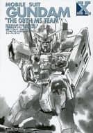MOBILE SUIT GUNDAM: THE 08th MS TEAM : 「 Mirrors Report 」 Film Comic & OVA Series Storybook