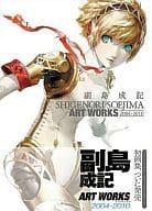 Shigenori Soejima ART WORKS 2004-2010
