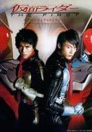 Kamen Rider : The First Super Visual Guidebook