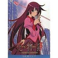BAKEMONOGATARI Anime Complete Guidebook