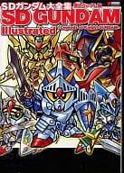 SD Gundam Daizenshu Knight Gundam Edition
