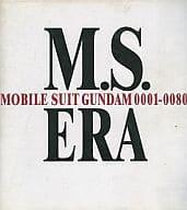 MS ERA0001 - 0080 Gundam Battlefield Photography Book