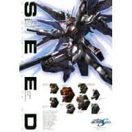 MOBILE SUIT GUNDAM SEED : Cosmic Ira : Mechanic & World