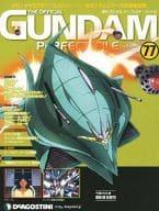 Weekly Gundam Perfect File No. 77