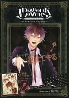 With Appendix) DIABOLIK LOVERS Character Actor Book - Ayato ver. -