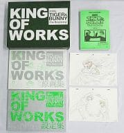 Tiger & Bunny : The Beginning-KING OF WORKS