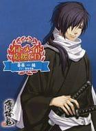 Otomate Backup CDs Hakuoki Saito Hajime