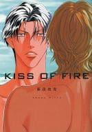 Springtime KISS OF FIRE Youka Nitta