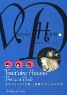 Yoshitaka Amano YOSHItaka Amano Postcard Book Vampire Hunter D I
