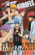 With accessories) Kuroko's BASKETBALL Official Fan Book Kurofes! (First edition limited seal included)