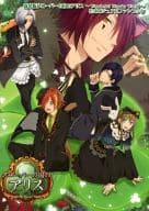 New Clover Country Alice -Wonderful Wonder World - Official Visual Fan Book
