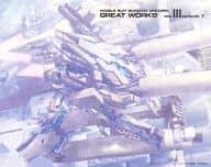 MOBILE SUIT GUNDAM UC GREAT WORKS - Complete Configuration - BOX III episode7