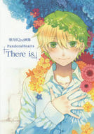 望月淳2nd画集 PandoraHearts 「There is.」