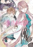 Shiko Nakada Nightglow Official Art Book