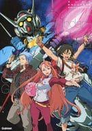 Gundam G Reconnagista Official Guidebook