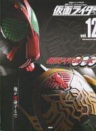 Kamen Rider Heisei vol. 12 Kamen Rider Óðr / OOO (Heisei Rider Series MOOK)