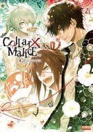 Collar × Malice Official Visual Fan Book