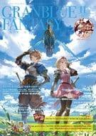 Granblue Fantasy Chronicle vol. 11