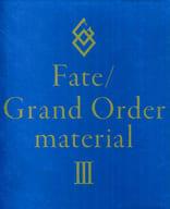 附配件)Fate/Grand Order materialⅢ