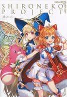 Shironeko Project Official Art Book Part1