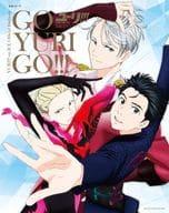 """Yuri!! On ICE"" Official Fan Book GO YURI GO!"