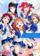 愛情 live!學校偶像節日愛克婭 official illustration book