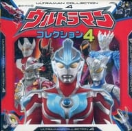 Ultraman Collection 4