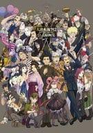 Great Ace Attorney 2 : Seihodo Ryunosuke's Official Original Picture Book