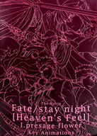 The Movie Fate/stay night [Heaven s Feel] I presage flower key Animations