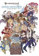 GRANBLUE FANTASY Grand Blue Fantasy GRAPHIC ARCHIVE IV EXTRA WORKS