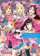 Love Live! School idol Festival Aqours official illustration book2
