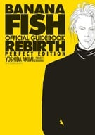 BANANA FISH Official Guidebook REBIRTH Complete Edition
