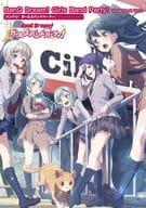Bandori! Girls Band Party! Visual Book vol. 2