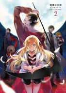 Angels of Death Art Gallery 2