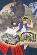 CHAINS! [Print CD-R version] / Nonlinear
