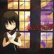 VAIN CRY / PHOENIX Project