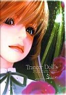 Trancer Doll's / SHIKI