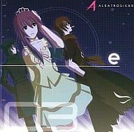 e [Press Edition] / Albatross Six